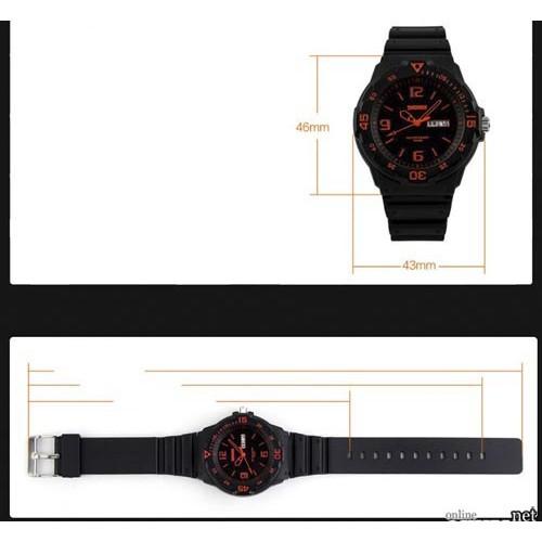 Мужские кварцевые часы Skmei 1045