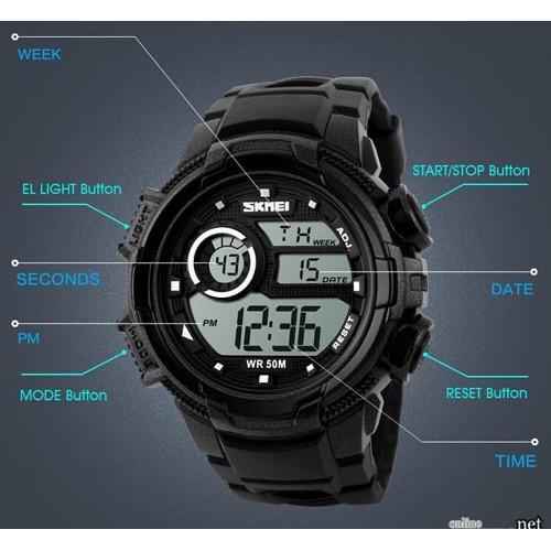 Мужские часы Skmei 1113