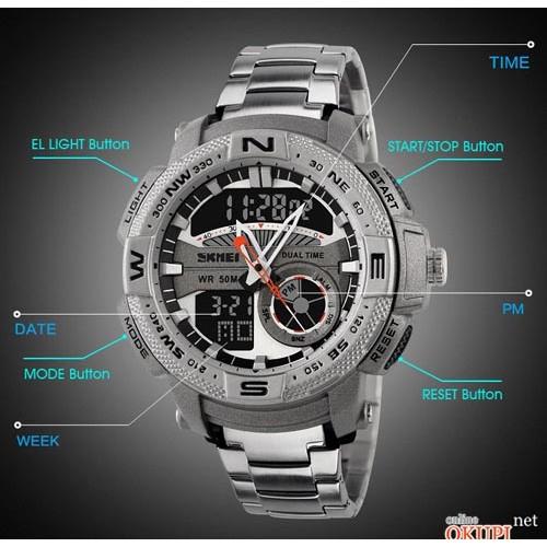 Мужские часы Skmei 1121
