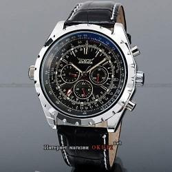 Мужские часы Jaragar Pilot