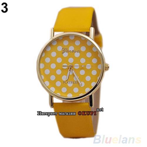 Часы желтые в горошек