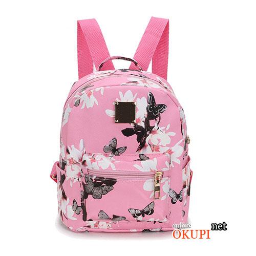 Женский рюкзак кожаный Suqi Pink