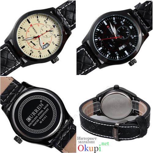 Мужские современные часы Curren 8151