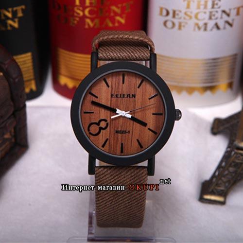 Мужские часы под дерево Elean 5121