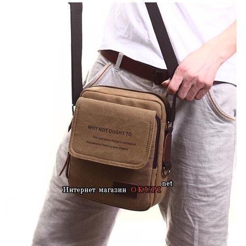 Мужская сумка SuoAi