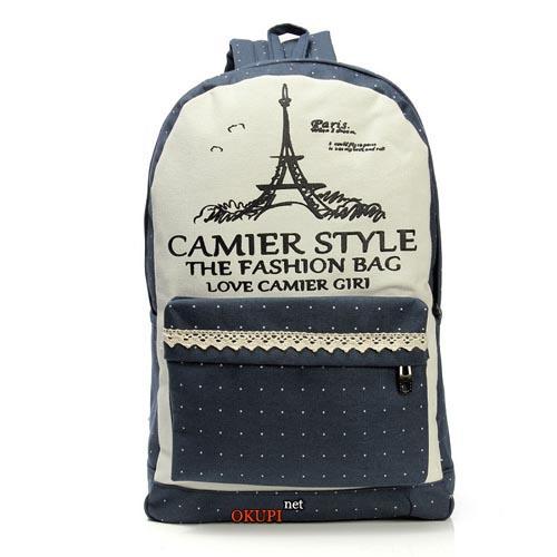 Рюкзак с рисунком Парижа