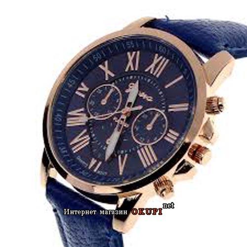 Як вибрати наручний годинник  5f44c1001b43c